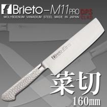 Brieto M1116-DPS Nakiri160mm