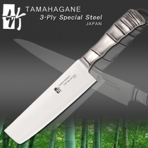 Tamahagane TK1165-DPS Nakiri 180mm