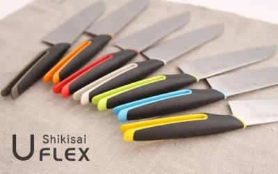SHIKISAI uFLEX komplet 4 noży - kolor zielony - dostawa gratis