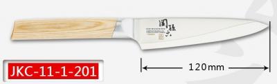 SEKIMAGOROKU 10000CL  Zestaw 7 noży - Dostawa gratis - zestaw w magazynie